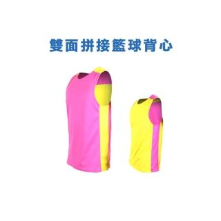 【INSTAR】男女 雙面穿籃球背心-運動背心 台灣製(桃紅黃)