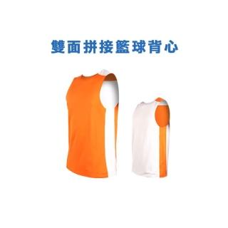 【INSTAR】男女 雙面穿籃球背心-運動背心 台灣製(橘白)