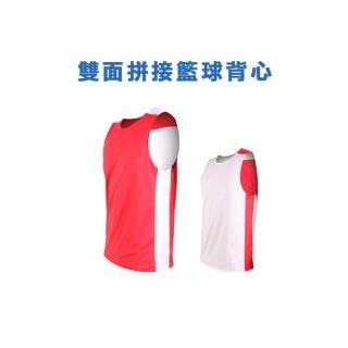 【INSTAR】男女 雙面穿籃球背心-運動背心 台灣製(紅白)