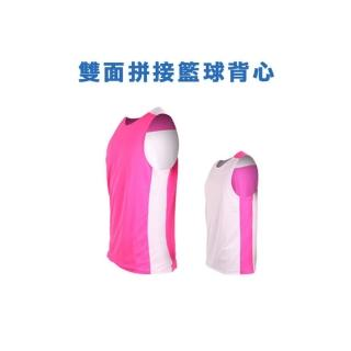 【INSTAR】男女 雙面穿籃球背心-運動背心 台灣製(桃紅白)