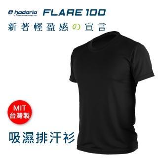 【HODARLA】FLARE 100 男女吸濕排汗衫-短袖T恤 透氣 多色 台灣製(黑)
