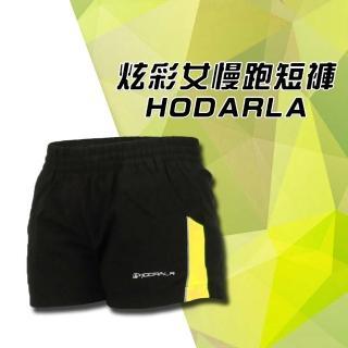 【HODARLA】炫彩女慢跑短褲 -路跑 吸溼排汗 機能(黑螢光黃)