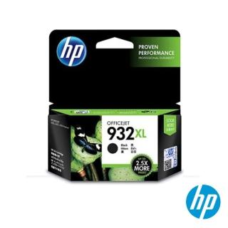 【HP】NO.932XL 原廠黑色墨水匣(CN053AA/高容量)