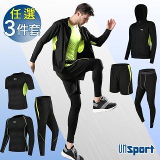 【Un-Sport高機能】德國專業男高彈萊卡五分車褲(CoolMAX 3D抗菌座墊/自行車/單車)