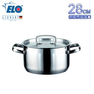 【德國ELO】GAMMA不鏽鋼雙耳湯鍋(28CM)