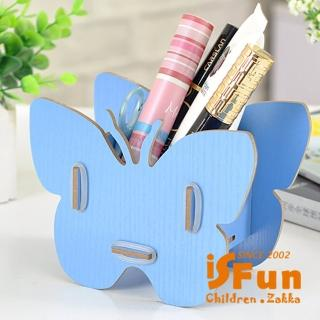 【iSFun】繽紛蝴蝶*木質桌上收納盒/藍