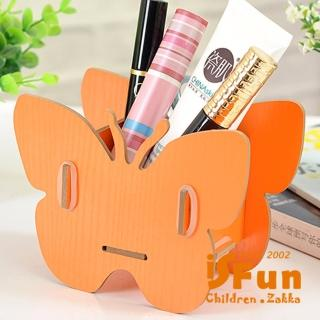 【iSFun】繽紛蝴蝶*木質桌上收納盒/橘