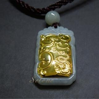 【Selene 珠寶】金鑲玉12生肖墜-龍(A貨翡翠341906)