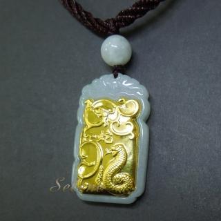【Selene 珠寶】金鑲玉12生肖墜- 蛇(A貨翡翠331906)