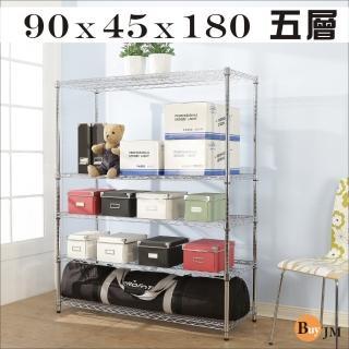 【BuyJM】輕型鐵力士五層加高鍍鉻層架(90x45x180CM)