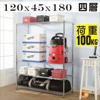 【BuyJM】耐重強固鎖接管四層鍍鉻層架(120x45x180CM)