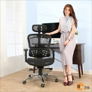 【BuyJM】安格斯全網三節椅背專利底盤鋁腳PU輪電腦椅