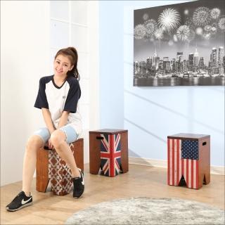 【BuyJM】復古實木儲物收納椅凳/收納箱