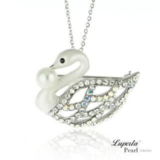 【大東山珠寶】施華洛世奇珍珠項鍊胸針兩用款 別針 領釦 圍巾配飾(天鵝圓舞曲)
