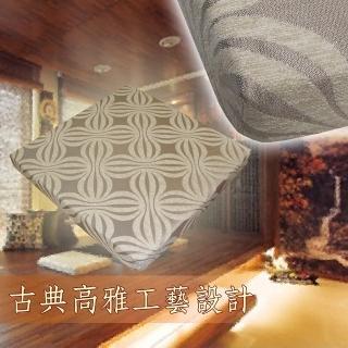 【巴芙洛】雲霓幾何金立體厚坐墊