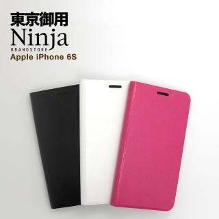 【東京御用Ninja】Apple iPhone 6s經典瘋馬紋保護皮套
