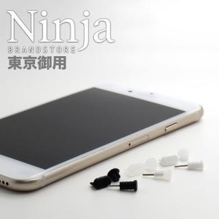 【東京御用Ninja】iPhone 6s通用款矽膠取卡針+耳機孔塞+傳輸底塞(黑+白+透明套裝超值組)