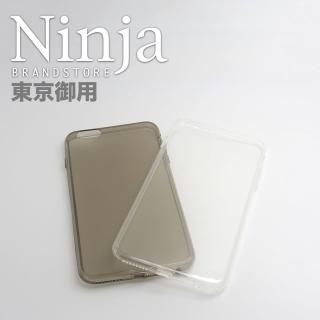 【東京御用Ninja】iPhone 6s Plus自帶防塵塞超薄型TPU清水套
