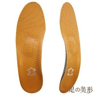 【足的美形】透氣超纖皮足弓全墊  咖(2雙)