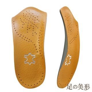 【足的美形】透氣超纖皮足弓7分墊  咖(2雙)