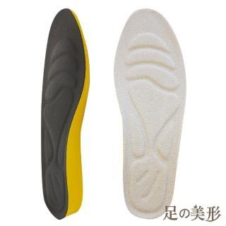 【足的美形】4D立體增高鞋墊2.5CM 灰(2雙)