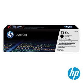 【HP】CE320A 原廠黑色碳粉匣