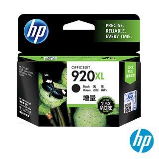 【HP】NO.920XL 原廠黑色墨水匣(CD975AA/高容量)