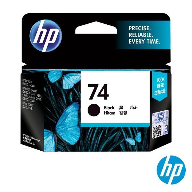 【HP】CB335WA NO.74 原廠黑色墨水匣
