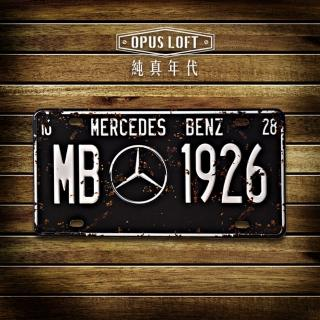 【OPUS LOFT純真年代】仿舊鐵皮車牌/壁飾/壁貼(TP-016 賓士)