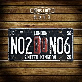 【OPUS LOFT純真年代】仿舊鐵皮車牌/壁飾/壁貼(TP-086 倫敦電話亭)