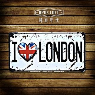【OPUS LOFT純真年代】仿舊鐵皮車牌/壁飾/壁貼(TP-087 我愛倫敦)
