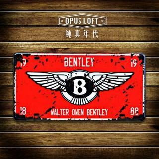 【OPUS LOFT純真年代】仿舊鐵皮車牌/壁飾/壁貼(TP-076 賓利BENTLEY)