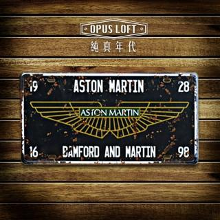 【OPUS LOFT純真年代】仿舊鐵皮車牌/壁飾/壁貼(TP-077 Aston Martin)