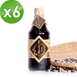 【黑豆桑】天然極品全能缸底醬油(6瓶)