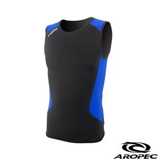 【AROPEC】Compression II 男款運動機能壓力衣(背心 黑/藍)