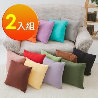 【格藍傢飾】瑪卡龍QQ抱枕套2入(11色任選)