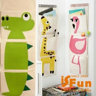 【iSFun】站立動物*牆上門後掛袋/鱷魚