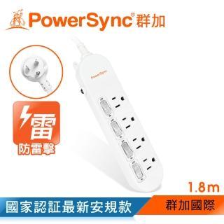 【群加 PowerSync】防雷擊4開4插3P延長線 / 1.8M(PWS-EEA4418)