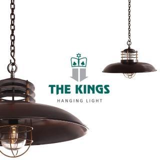 【THE KINGS】Revolution工業革命3.0復古工業吊燈