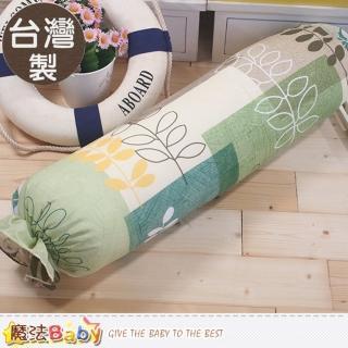 【魔法Baby】居家靠枕 抱枕 台灣製大糖果枕 G款(id14-002)