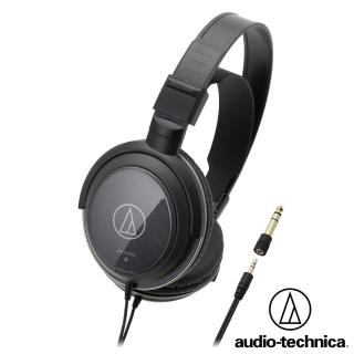 【鐵三角】ATH-AVC300 密閉式動圈型耳機(快速到貨)