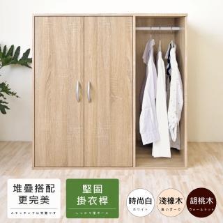 【Hopma】兩門一格組合式衣櫃(開放式衣櫥/玄關櫃/吊桿衣櫥)