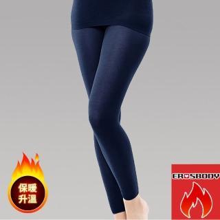【EROSBODY】日本機能纖維保暖發熱褲 女生款(藏青)
