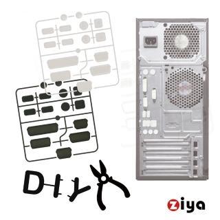 【ZIYA】筆記型電腦  桌上型電腦 防塵孔塞(經典黑白 2入)