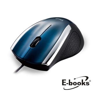 【E-books】M7 高感度 1600dpi 鐳射滑鼠(速達)