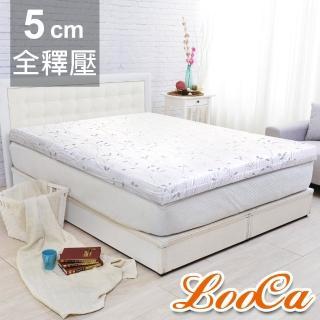 【LooCa】雅緻緹花5cm記憶床墊(加大)