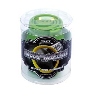 【3D】矽膠方向盤套(綠)