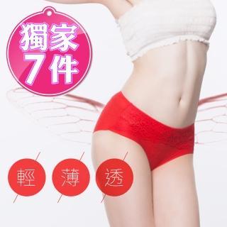 【JS嚴選】性感輕薄透冰蟬翼蕾絲無痕褲(七件組-凱8357)