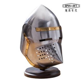 【OPUS LOFT純真年代】復古歐洲武士尖嘴頭盔(IR-80613 含立架)