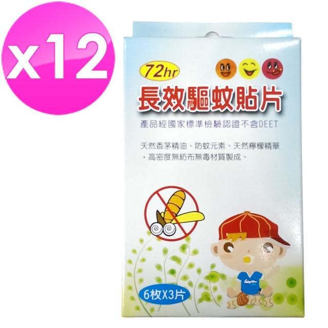 【利聯】長效驅蚊貼片18枚-12入組